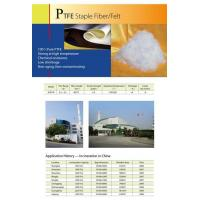 China PTFE staple fiber PTFE fibers >> PTFE staple fiber wholesale