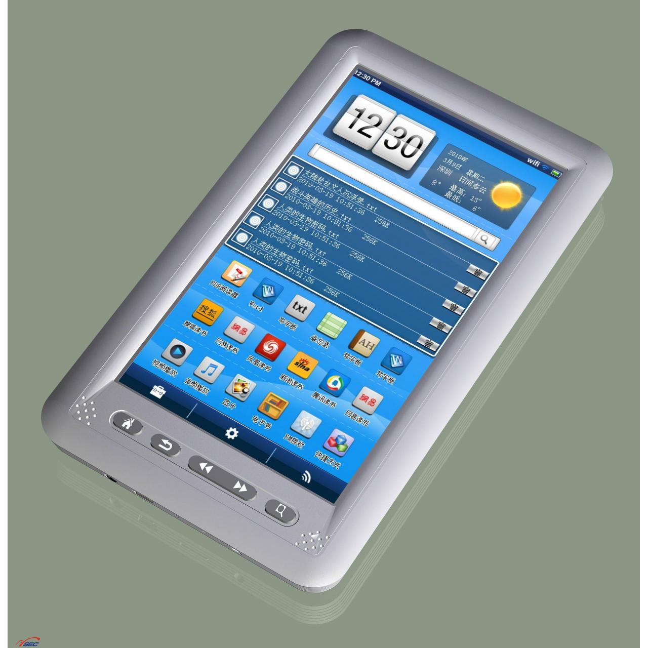 Wholesale 7 inch TFT screen ebook reader - EB711 from china suppliers