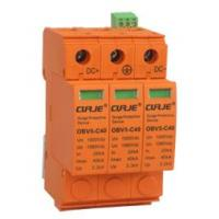 Power Surge Protection Surge Protection for Solar Photovoltaic (PV) System