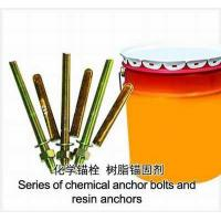 Door And Window Fittings Series of chemical... Series of chemical anchor bolts and resin anchors