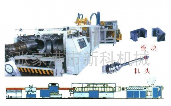 Quality SB double walls corrugated pipes production line for sale