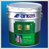 Wholesale AT-303 Nanometer Color Exterior Wall Coating from china suppliers