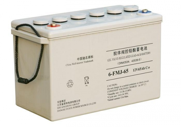 maintenance free lead acid battery images - images of ...