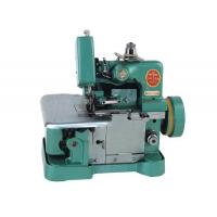Buy cheap OVERLOCK SEWING... GN1-6D from wholesalers