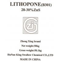 China B301 Lithopone wholesale