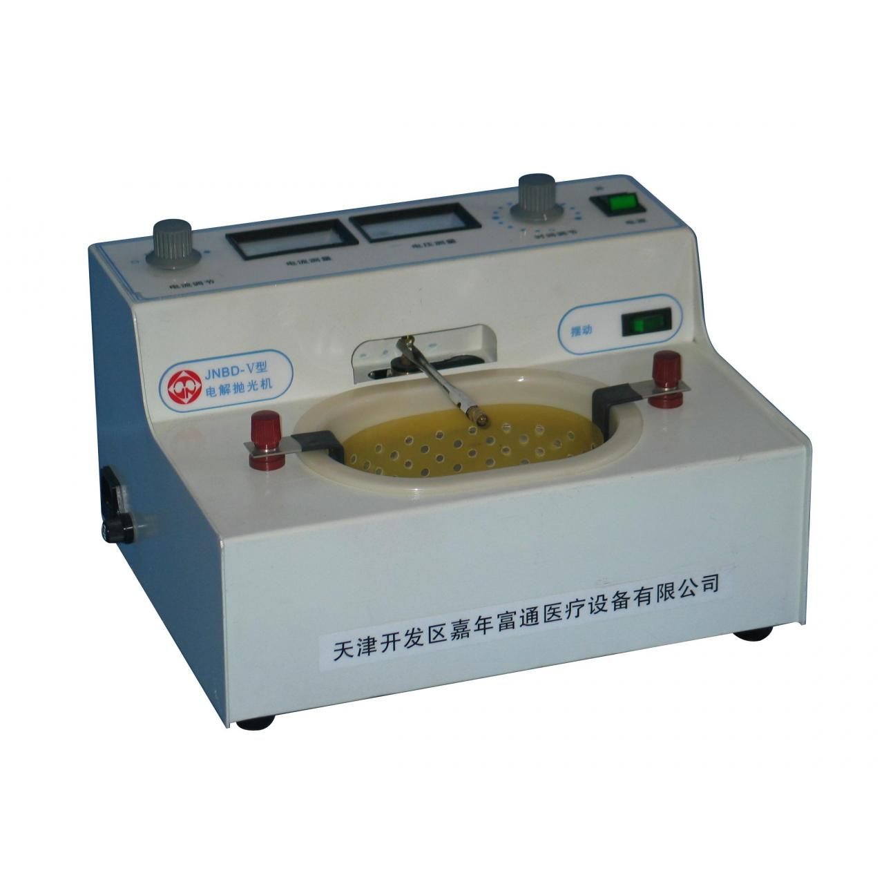 Wholesale JNBD-5 SWINGING-TYPEELECTRO-POLISHING DEVICE from china suppliers