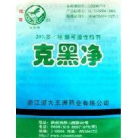 Wholesale Ant-smut pesticide(Special medicament for smut control) from china suppliers