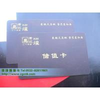 China Special Cards Frosted Cards Type 3 wholesale