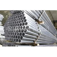 China Steel Pipes Boiler Tube Boiler Tube wholesale