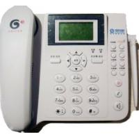 China Wireless Phone DDT-5607 dual-mode fixed wireless phone wholesale