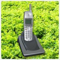 Buy cheap Wireless Phone LS-C8898 from wholesalers