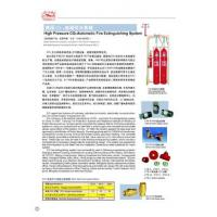 China Automatic fire extinguishing system High Pressure CO2 Automatic Fire Extinguishing System wholesale