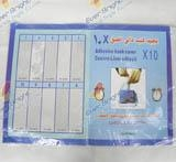 China adhesive book covering sheet