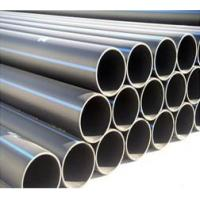China PE100 Pipe For Water Supplying wholesale