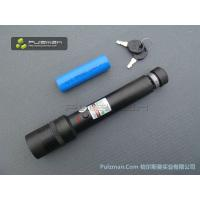 China Adjustable Lasers F450mw~250mwGreenLaserPointer(AdjustableFocu… F4 50mw~250mw Green Laser Pointer (Adjustable Focus) wholesale