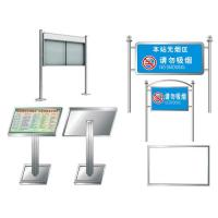 Wholesale Mobile billboards from china suppliers
