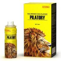 Wholesale Yuda Pilatory The Latest Male Edition from china suppliers