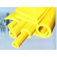 China Rock wool pipe section wholesale