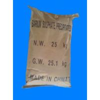 China Enter Enter Special barium sulfate (powder, paint only) wholesale