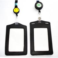 China Keyring Holder z-001: wholesale