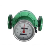 China Cast Iron Oval Gear Meter wholesale