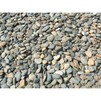 China Flat garden stones wholesale