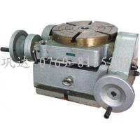 China Universal tilting rotary table wholesale