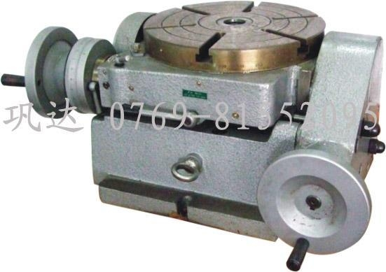 China Universal tilting rotary table