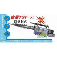 Wholesale Sprayer series 31938216 from china suppliers