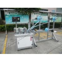 N95 Cup Face Mask Machine Fully-Auto Cup Mask Covering Piece Making Machine