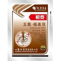 Wholesale Fungicide Series Gentai from china suppliers
