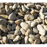 China Ball cobblestones wholesale