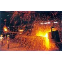Fire-proof materials for metallurgy (Ladle furnace)