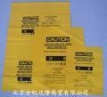 Quality medical waste bags 2 for sale
