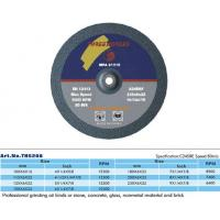 Buy cheap Cutter & Grinder TH5208 from wholesalers