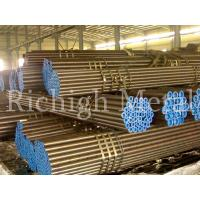 China Steel Pipes Pipe for Ship wholesale
