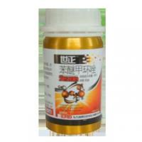 Wholesale Difenoconazole 25% EC from china suppliers