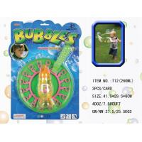 Wholesale Bubble Frisbee Bubble from china suppliers