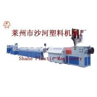 China PP-R PE-RT pipe production line wholesale