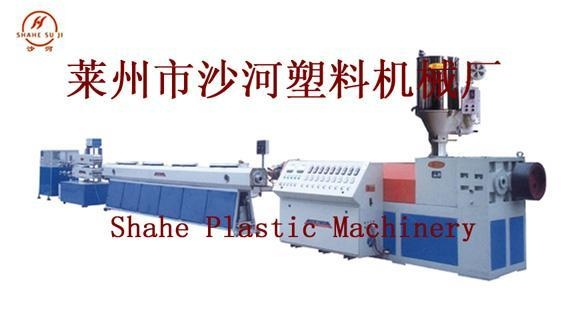China PP-R PE-RT pipe production line