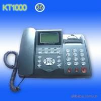 Buy cheap Telephone Model:KT1000(35) from wholesalers