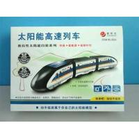 SOLAR HIGH-SPEED TRAINS THE TOY