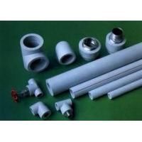China PP-R Pipe for Hot and Cold Water Installation wholesale
