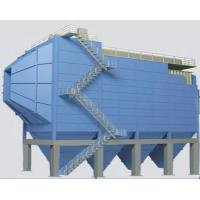 Wholesale Electric-bag combined high-efficiency dust collector from china suppliers