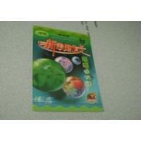 China lenticular prints 3D book-cover on sale
