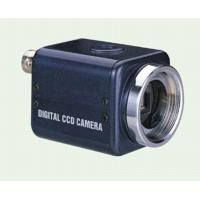Buy cheap Standard Color Camera from wholesalers