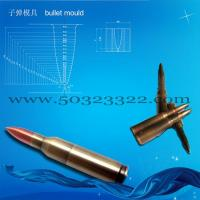 China bullet mould,wear-resistant parts wholesale