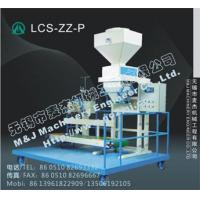 Model: Caustic Soda Packing Scale