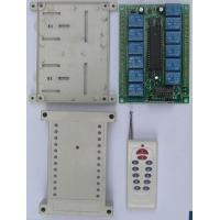 Wholesale 12 channels [version 1] from china suppliers