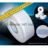 China Fiberglass self-adhesive drywall tape wholesale